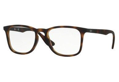 Dioptrické okuliare Ray-Ban RX 7074 5365