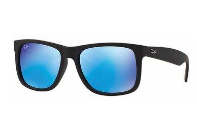 Slnečné okuliare Ray Ban RB 4165 622/55