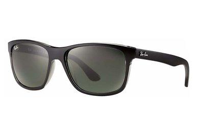 Slnečné okuliare Ray-Ban 4181 6130
