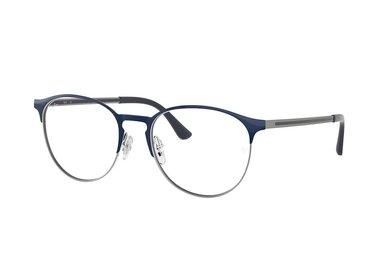 Dioptrické okuliare Ray-Ban RX 8901 2981